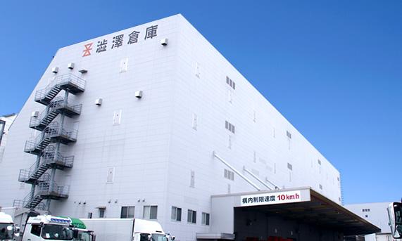 中部システム物流株式会社 澁澤倉庫名古屋営業所